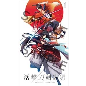 7月アニメ「活撃 刀剣乱舞」のキャラクターデザインは女性アニメーター8人が担当!