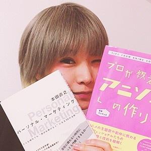 i☆Risずっちゃんのオススメ本、それはカバンに常備のこの2冊!