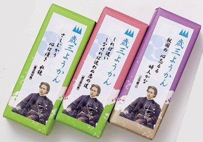 「歳三ようかん」(5本入り・750円)は、「新撰組グッズ専門店 池田屋」で販売