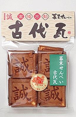 「幕末せんべい古代瓦」(400円)は、「新撰組グッズ専門店 池田屋」で販売