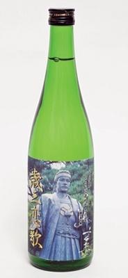 「男土方新撰組(清酒)」(1680円)は、「新撰組グッズ専門店 池田屋」で販売