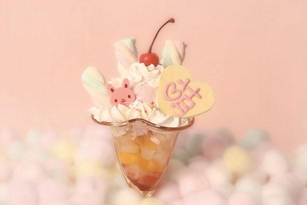 「@ほぉ~むカフェ本店」のパステルカラーがキュートなろりっこサンデー(756円)