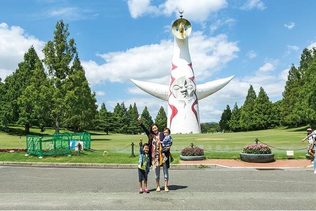 【写真を見る】芸術家の岡本太郎がデザインした公園のシンボルの太陽の塔。園内一番の人気の記念撮影ポイントだ/万博記念公園