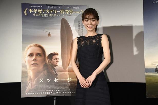 映画「メッセージ」のイベントに登壇した泉里香