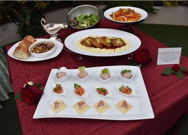 「パーティープラン」(5500円)では、ホテルならではの華やかなパーティ料理を味わえる