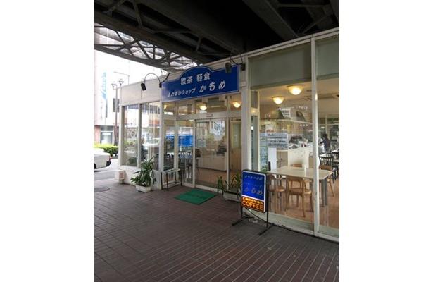 JR関内駅の高架下というユニークな場所にあり、オムライス(550円)が名物の「ふれあいショップかもめ」