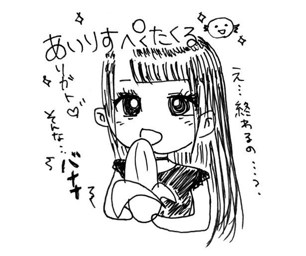 i☆Risさきさま、いつか想いを歌にのせて!