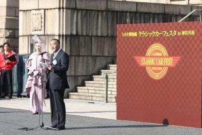 クラシックカーフェスタin神宮外苑