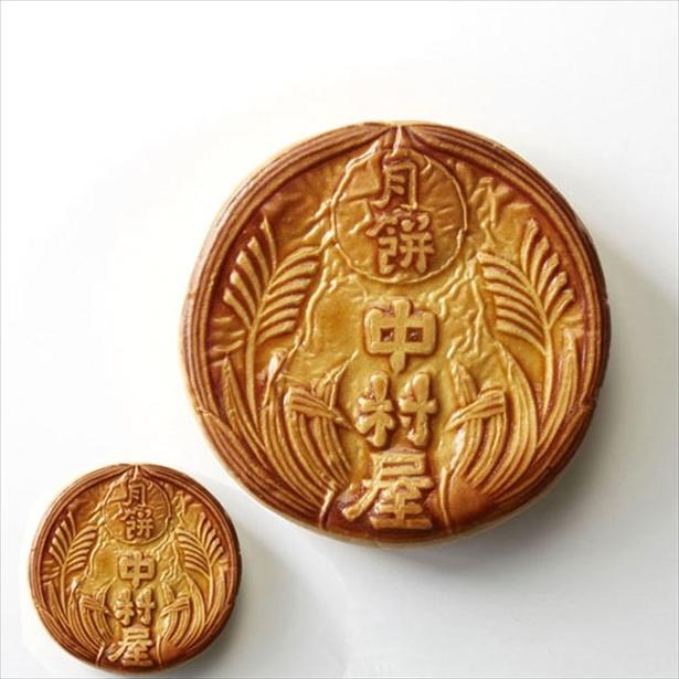 定番の月餅も約5倍サイズ!新宿中村屋「大月餅」