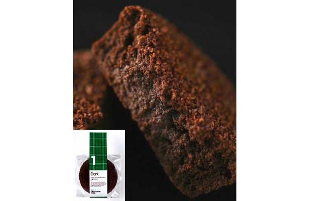 1.ダーク/小麦粉を使わないチョコレートケーキ