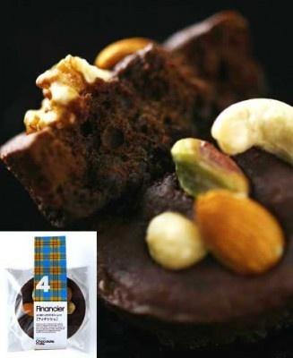 4.フィナンシェ/ナッツが贅沢にのった濃厚チョコレートケーキ