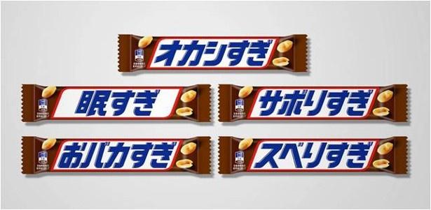 """デレマスのアイドルたちからリプライが届くかも!?""""スニリプ""""キャンペーン第3シーズン開始!"""