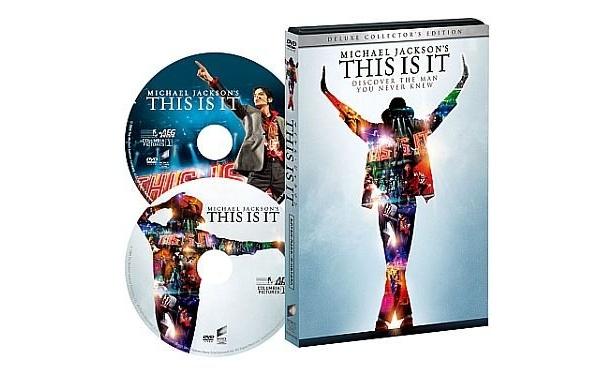 『マイケル・ジャクソン THIS IS IT デラックス・コレクターズ・エディション(2枚組)』(3990円)
