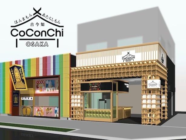 和モダンテイストをイメージした「古今知(CoConChi)-新世界店-」の店舗