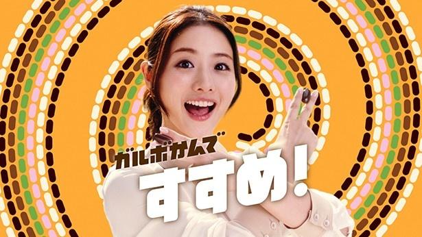「明治ガルボ」新CMは、5月16日より全国で放送開始