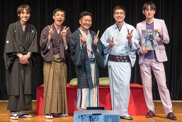 (左から)吉田尚記さん、春風亭昇々さん、山口勝平さん、立川志ら乃師匠、サンキュータツオさん