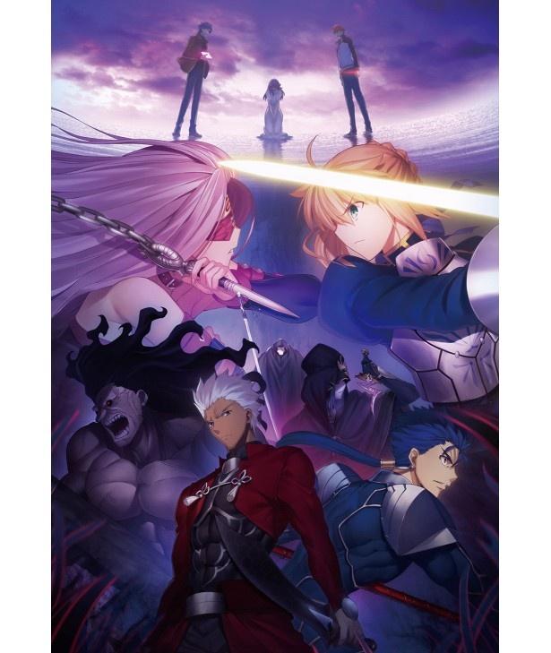 10月14日(土)に全国公開される劇場版「Fate/stay night[Heaven's Feel]I.presage flower」の最新キービジュアルが到着!