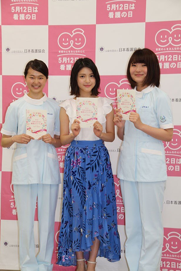 「看護の日」PR大使の川島海荷が、「第7回『忘れられない看護エピソード』朗読会」に登壇