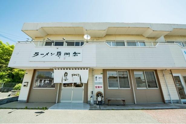 ラーメン通を唸らせる郊外の名店。福岡市内から足を運ぶ人も多い