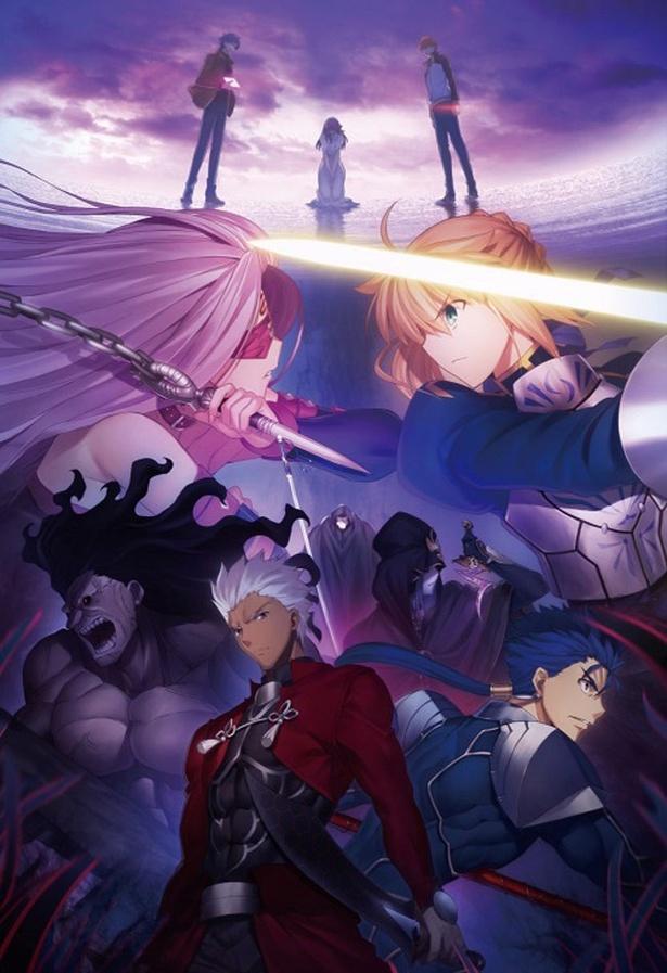 【写真を見る】『劇場版 Fate/stay night Heaven's Feel I.presage flower』は10月14日(土)公開