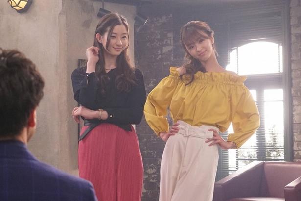 庶務課の香澄(足立梨花)と美優(岡崎紗絵)はステキ女子として男性陣を魅了する