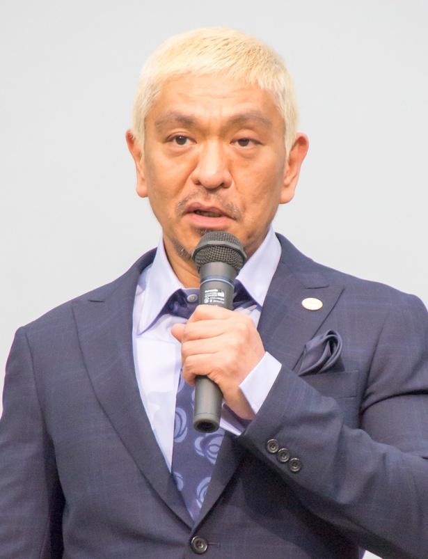 【写真を見る】茂木健一郎を「センスがない」とイジった松本