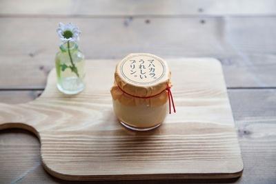 うれしいプリン(カスタード味390円)は卵黄たっぷりの濃厚蒸しプリンで一番人気