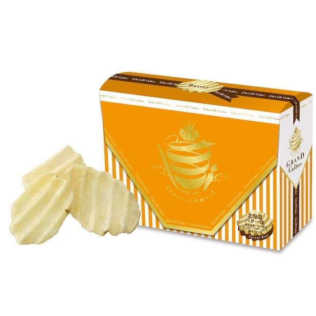【写真を見る】バターパウダーは北海道産バター100%使用。  ふんわり広がるバター風味の「北海道バター味」