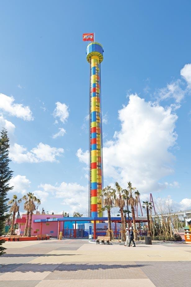 【オブザベーション・タワー】約50mの高さからパノラマ景色を満喫/レゴランド®・ジャパン