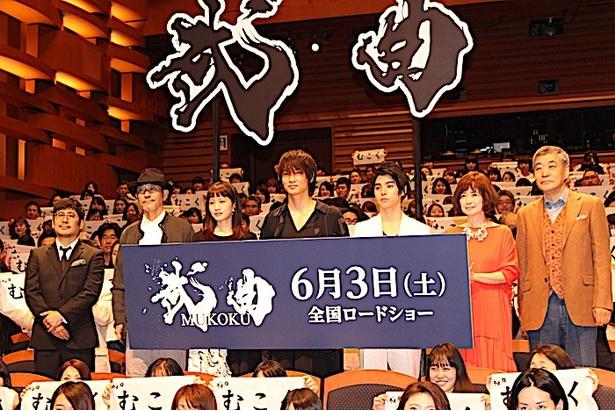 『武曲 MUKOKU』は6月3日より公開