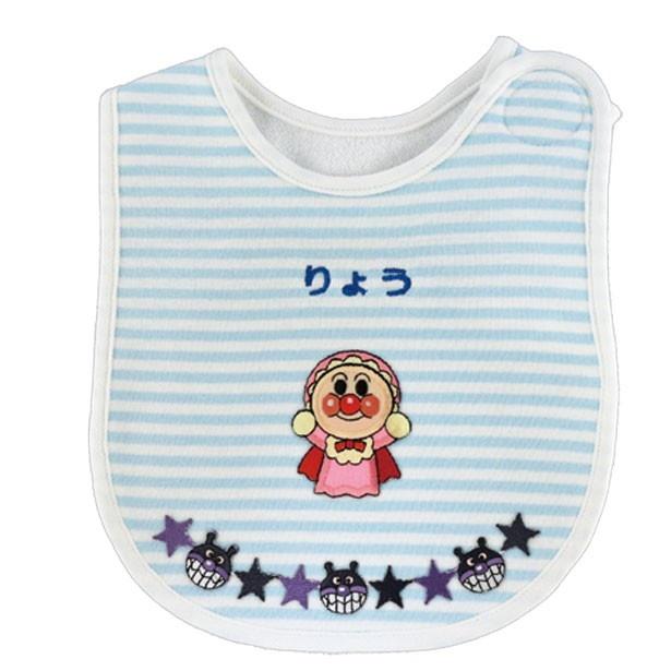 ボーダースタイ(648円)。赤ちゃん向けのおみやげも