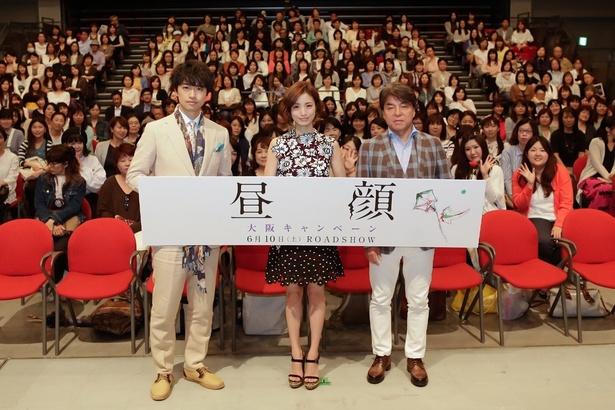 斎藤工、上戸彩、西谷弘監督が舞台挨拶に登壇した