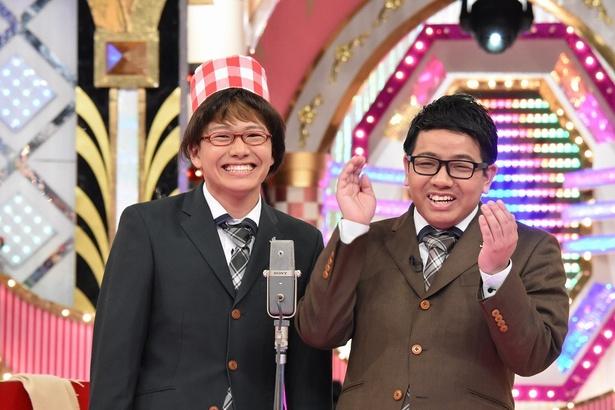 「ものまねグランプリ―」に初挑戦するミキのツッコミ・昴生と、ボケの亜生(写真右から)