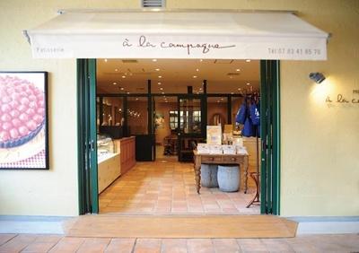 広く明るいイートインスペースは結婚式の2次会など、パーティスペースとしても好評でさまざまなプランを用意/ア・ラ・カンパーニュ umie店