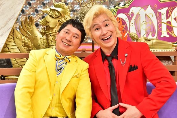 本格初共演となるMC・田中裕二(左)と進行アシスタント・カズレーザー(右)