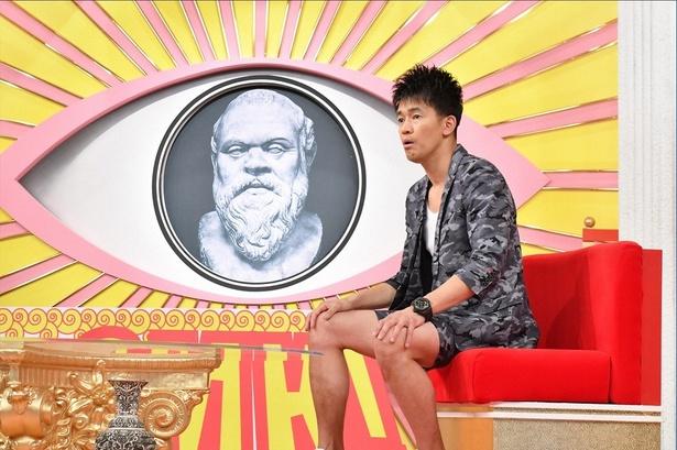 【写真を見る】5月22日(月)放送のゲスト・武井壮は哲学者ソクラテスへの愛を熱く語る
