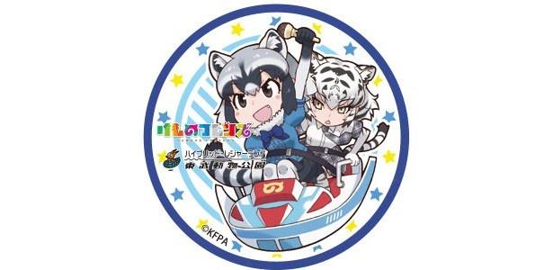 東武動物公園×アニメ「けものフレンズ」コラボレーション企画の追加情報が公開!