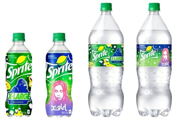 【写真を見る】470mlボトルと1.5Lボトルでの販売