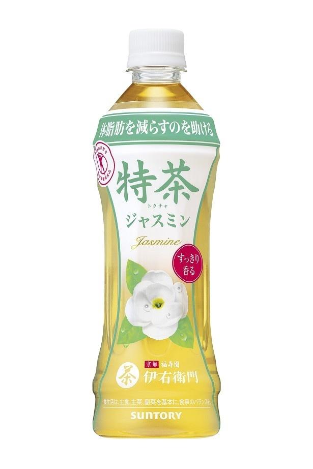 「サントリー 特茶 ジャスミン(特定保健用食品)」の500mlペットボトル