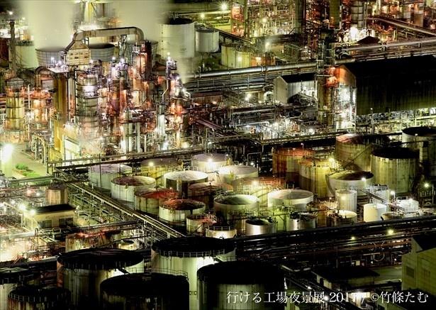 合同写真展「工場曼荼羅」(2012)や「工場夜景・美の祭典」フォトコンテスト2014入賞など活躍の場も多岐にわたる、竹城たむ氏の作品