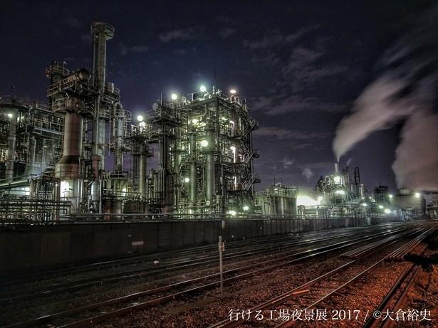 十数年にわたり日本全国の工場・工業地帯を撮り続けてきた、大倉裕史氏のスマホの撮影による作品