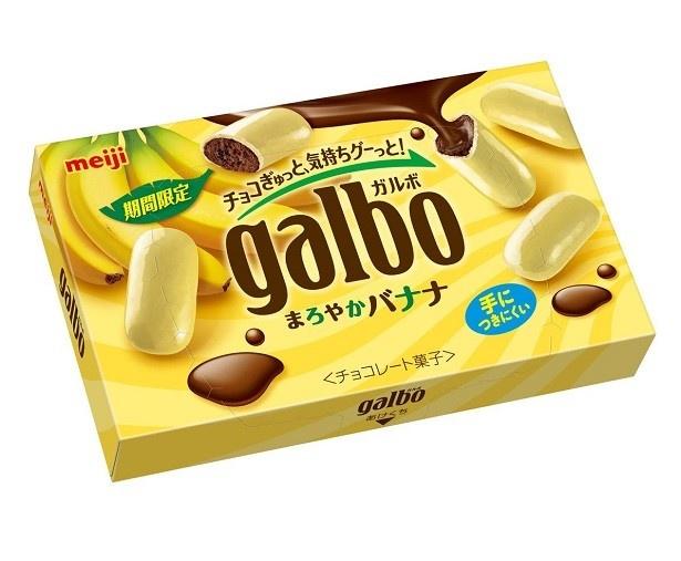 「ガルボまろやかバナナ箱」(税別200円)