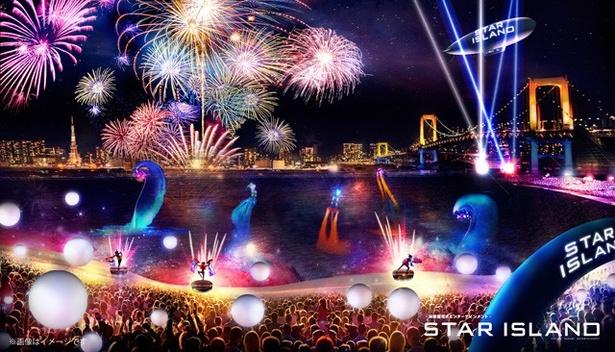 伝統×最先端の未来型花火ショー「STAR ISLAND」(イメージ)