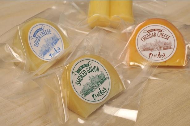 大空町/「ひがしもこと乳酪館」のおつまみチーズセット