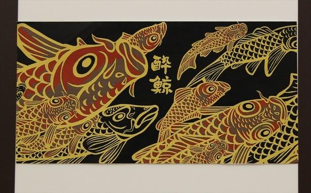 ダイナミックな鯉の群れ