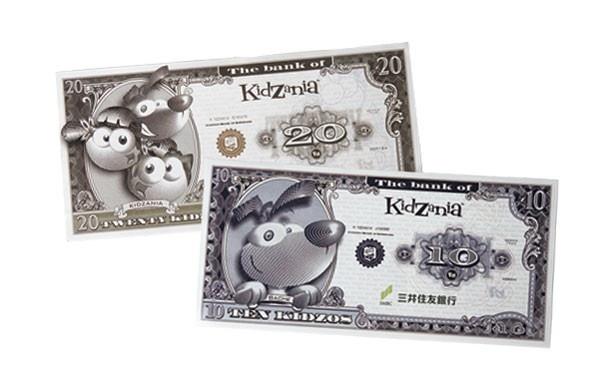 給料としてキッゾを受け取って、体験終了。「銀行」で口座を開設すれば、オリジナル財布がもらえる/キッザニア甲子園