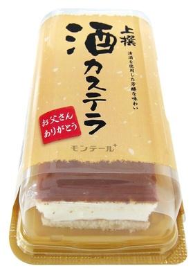 【写真を見る】日本酒の「酒カステラ」(540円/沖縄のみ583円)