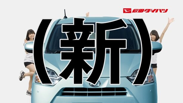 今回のCM起用は、秋田県出身メンバー・吉川茉優の存在の他、コンセプトの「新型の誕生」「結成したてのフレッシュさ」の掛け合わせによって決定