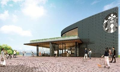 【写真を見る】公園内という立地を生かし、テラス席も豊富(※画像はイメージ)/スターバックス コーヒー 神戸メリケンパーク店