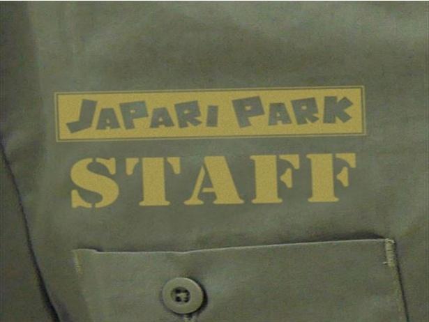 まるでジャパリパークのスタッフ!